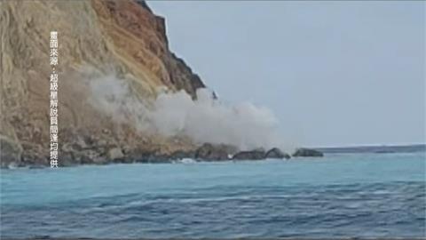 宜蘭二連震後...「龜島磺煙」今大噴發 遊客目睹奇景:16年來第一次!