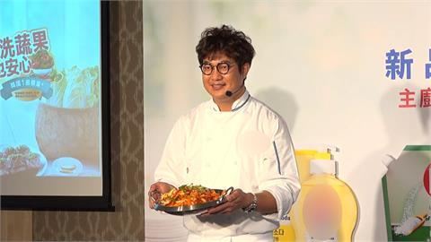 韓國廚人教料理 顛覆「紅紅辣辣」刻版印象