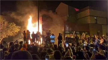 非裔男遭警以膝壓頸致死!明尼蘇達民眾上街抗議燒警局