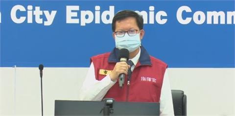 快新聞/疫情肆虐!鄭文燦:桃園無院內感染、設置14家採檢站