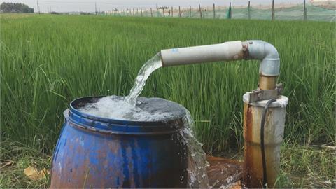 乾旱危機重重!抽地下水灌溉 嘉義稻農嘆電費倍增