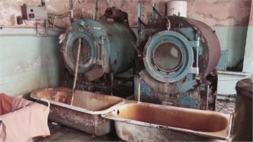 烏克蘭小城衛生堪慮!醫院還使用蘇聯時期洗衣機