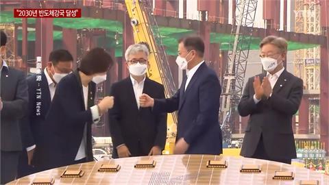 南韓組半導體國家隊 打造全球最大生產基地