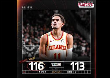 NBA/楊恩飆生涯季後賽新高48分 老鷹啄傷公鹿拔頭籌