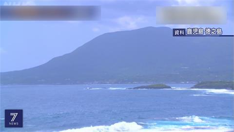 日本鹿兒島等數座離島 可望列入自然世遺