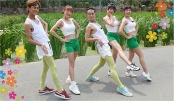 《綜藝新時代》為奪得「美人腿」封號 浩子豁出去竟上演「濕身秀」