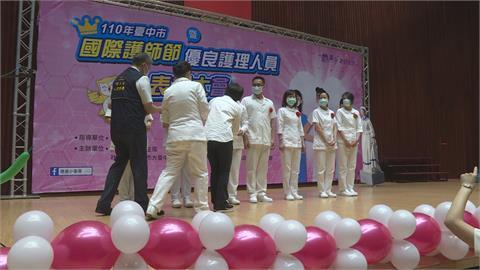 台中市護師節表揚大會 感謝白衣天使辛勞