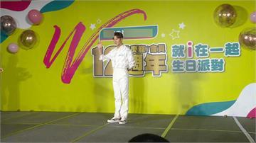 藥妝店慶會員12週年 邀李國毅參加「生日趴」