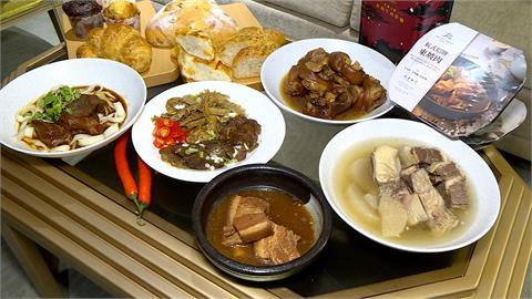 宅經濟發酵!飯店推冷凍料理包 在家也能吃星級料理