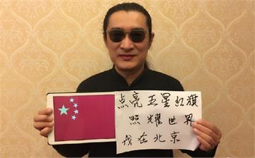黃安續舔中大讚「防疫得當」...竟稱中國世界上最安全