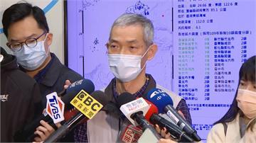 快新聞/今年首起規模6以上地震「與台南、花蓮強震有詭異時間巧合」? 氣象局回應了
