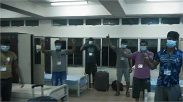 移工宿舍擁擠爆群聚感染!新加坡動用「漂浮飯店」隔離