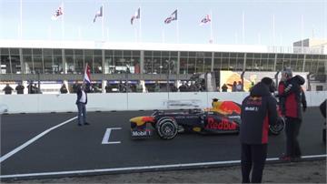 F1車手齊聚奧地利拚戰 興奮迎接遲來的賽季