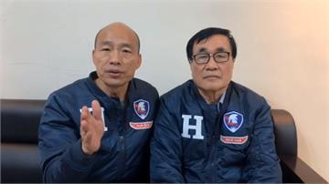 怕什麼?波特王拍總統影片遭打壓 韓國瑜只呼籲中國廠商別這樣