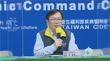 快新聞/日本擬解除對台灣等12國海外旅遊禁令 莊人祥:還是要符合入境資格
