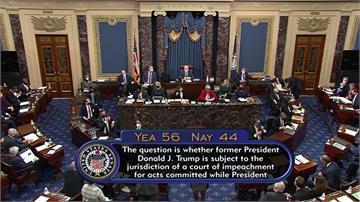 參院認定「二度彈劾川普」符合憲法 明起展開辯論續審理