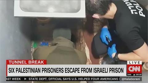 掉漆!以色列被6名巴勒斯坦囚犯用湯匙越獄成功 迦薩地區巴勒斯坦人上街大肆慶祝