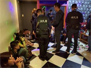 快新聞/農舍半夜鬧不停原來是夜店還販毒 檢警突襲逮人半數是移工