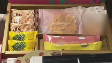 金牛大吉!搶年節禮盒商機 中西合璧甜鹹都有 造型加購拚業績