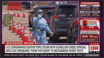 美國CDC突改檢測建議 無症狀不一定要測 校園疫情持續發燒