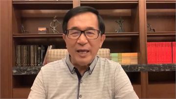 快新聞/李登輝追思告別禮拜 陳水扁也將出席