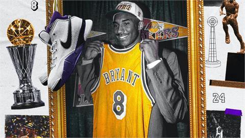 NBA/Kobe入駐名人堂 凡妮莎:他證明看衰他的人都錯了