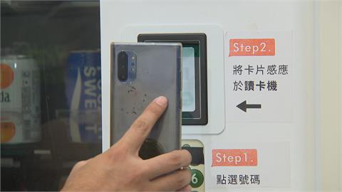 明年元旦新制 自動販賣機須逐筆開發票