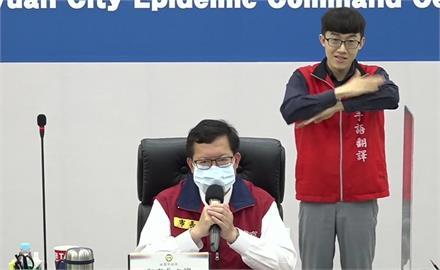 快新聞/柯文哲嗆高雄打疫苗內線交易 鄭文燦:「陳其邁是預估」非提早知道
