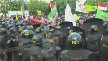 印尼修法引爭議 數千民眾上街 警民爆發衝突