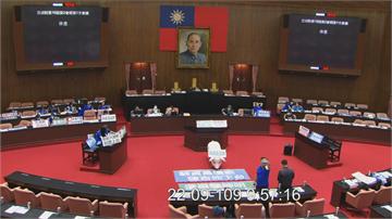 快新聞/國民黨阻蘇貞昌報告「議會空轉」 陳柏惟:中國巨嬰黨不上班滾遠一點!