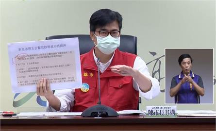 快新聞/陳其邁怒「疫調不實」釀高雄7人染疫 恩主公醫院回擊:全按中央規定走