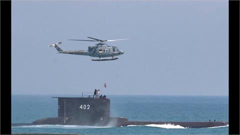 印尼潛艦峇里島演習迷航 53官兵下落不明