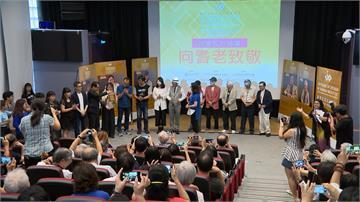 「台灣產業設計50年」展覽 台中文創園區登場