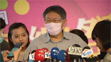 快新聞/高嘉瑜推林右昌選北市長 柯文哲笑:想推薦「她」去選基隆市長