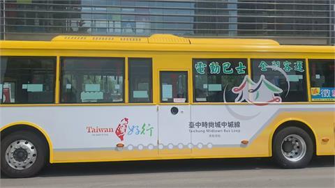 台中台灣好行路線啟動 串聯文化場域與商圈