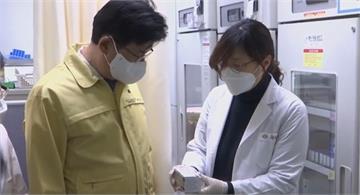 產地直送 南韓今起接種疫苗