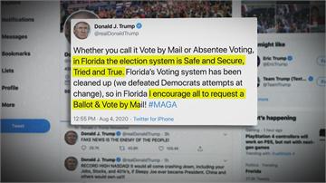 美國總統大選通訊投票與否 川普標準不一