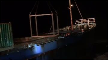 海上驚魂!貨輪擱淺港外 8名船員吊掛獲救