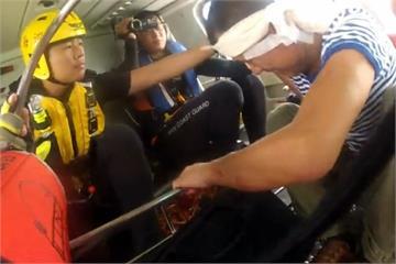 船長油輪上摔破頭 空勤隊直升機吊掛救援