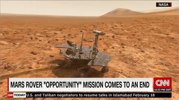 NASA宣布 「機會號」長眠於火星