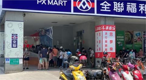快新聞/民眾蜂擁搶購物資 全聯:若人流量過大立即管控