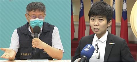 快新聞/台北市有沒有做疫調? 苗博雅揭露「一圖表」砲轟柯文哲