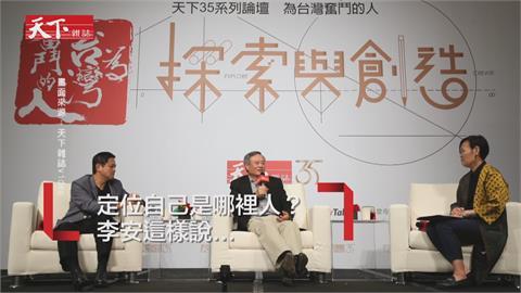 李安獲頒英國奧斯卡終身成就獎  華人導演第一人!