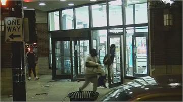 芝加哥爆發大規模搶劫事件 上百人被捕