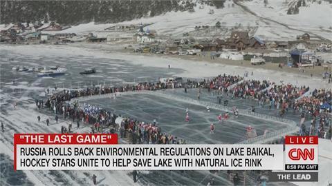 最大淡水湖辦冰球賽 喚世人重視暖化問題