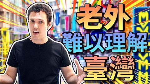 外國人看不懂台灣習俗!喪禮找鋼管舞孃火辣送行 老外驚:我看傻了