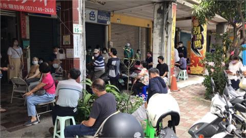 打疫苗停電 診所擠40多人變群聚