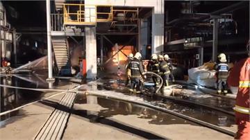 新竹新埔紡織化纖總廠「熱煤油洩漏」臭到苗栗!「3小時排除又失火」