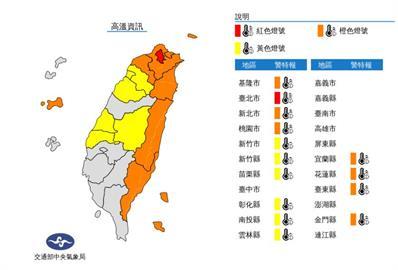 台北士林區飆38度 西南風沉降影響14縣市亮高溫