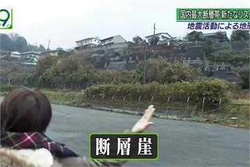 日本最大斷層近440KM 地震規模恐達8.0